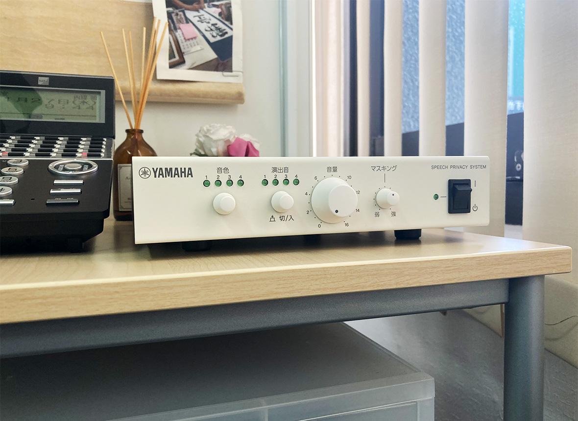 スピーチプライバシーシステム YAMAHA VSP-2